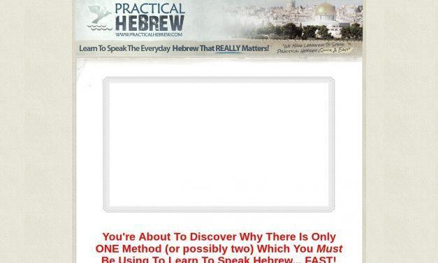 Learn Hebrew | Speak Hebrew | Like in Ulpan